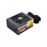 Блок питания Thermaltake RU W Series Moscow 850W (W0428RE)