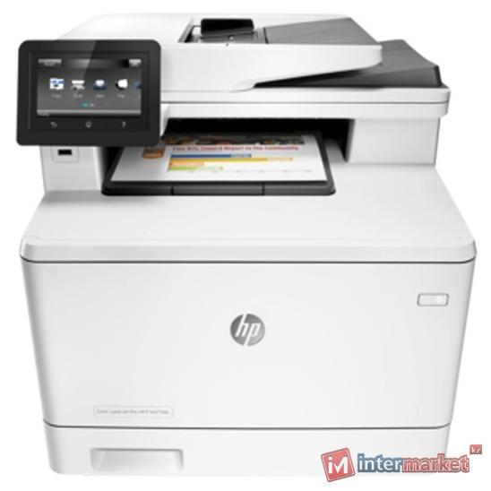 МФУ HP Color LaserJet Pro MFP M477fnw